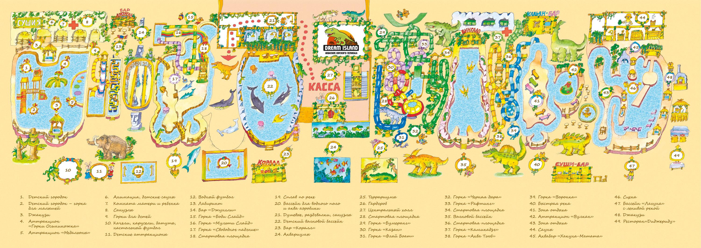 """Аквапарк """"Dream Island"""", м. Київ"""