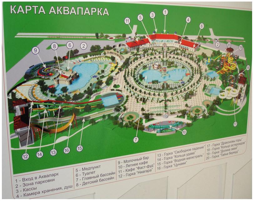 "Аквапарки України: ""Мис доброї Надії"", м. Бердянськ"