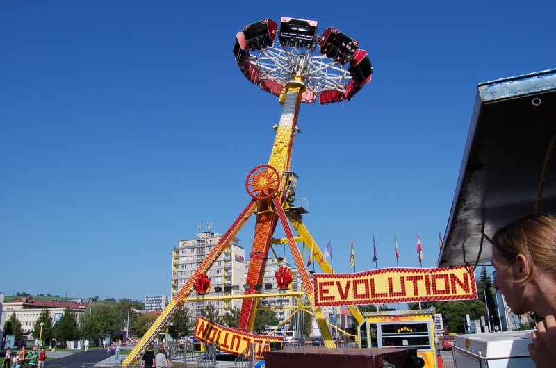 Купити літні паркові атракціони в Україні