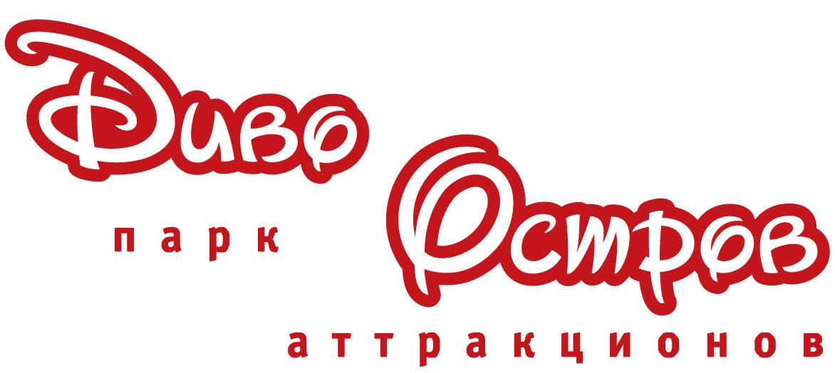логотип парка атракціонів Диво-острів