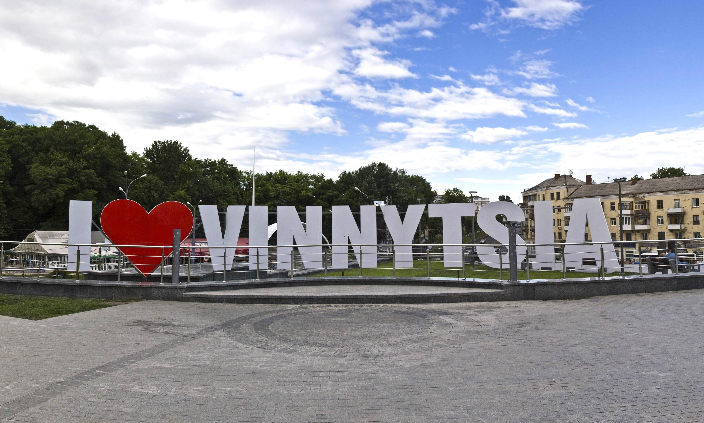 Парки аттракционов в Виннице