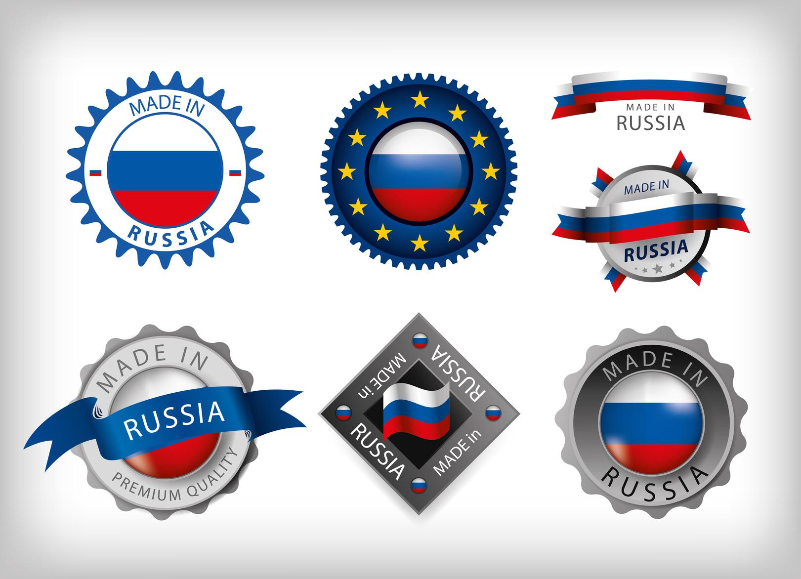Виробники атракціонів у Росії