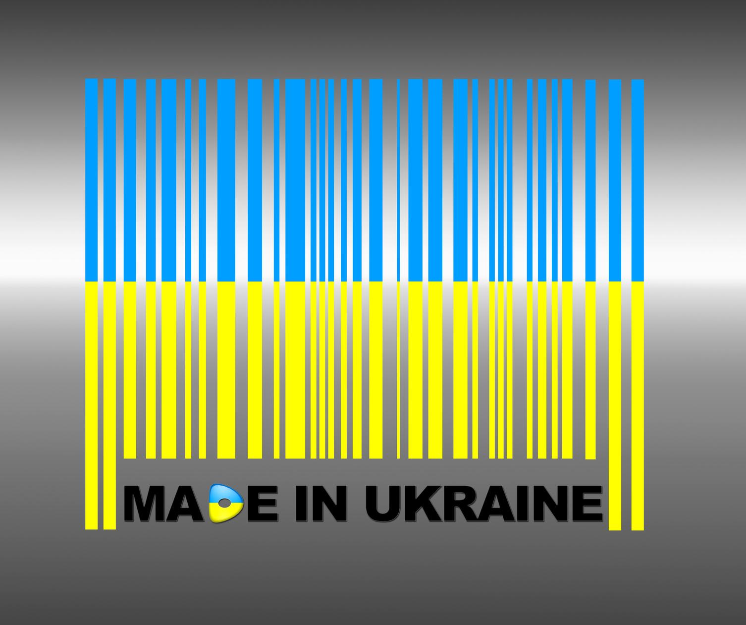 Виробники атракціонів в Україні