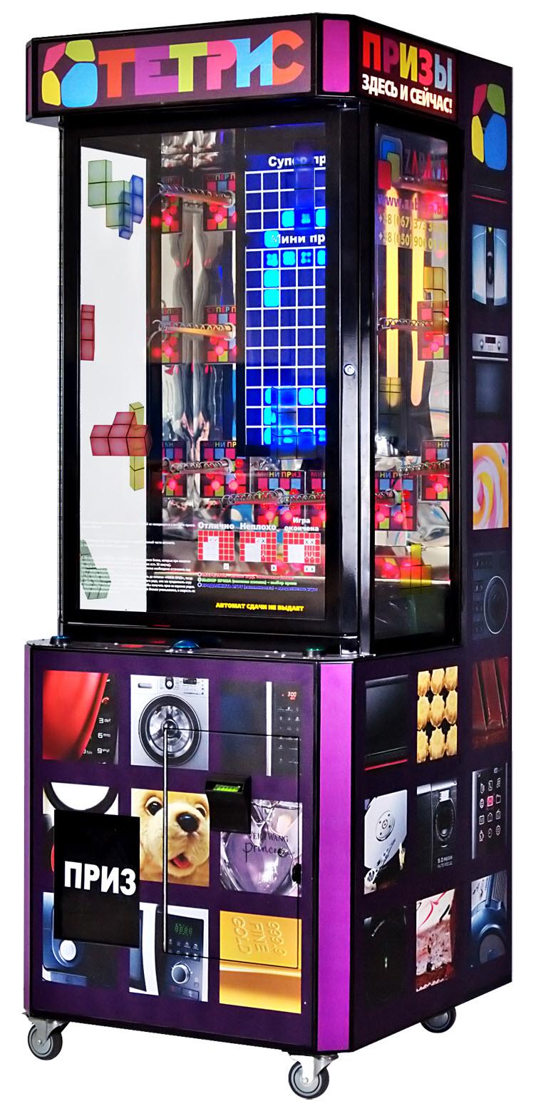 торгово-розважальний автомат тетріс з видачею призів